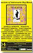Concierto 25 Aniversario Ray Heredia - Centro Andaluz de Arte Contemporáneo