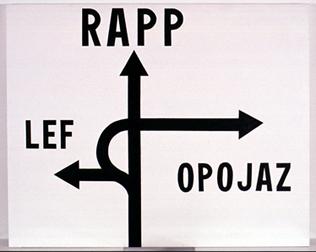ROGELIO LÓPEZ CUENCA. Rapp, 1988. 130 x 162 x 3 cm. Óleo sobre lienzo