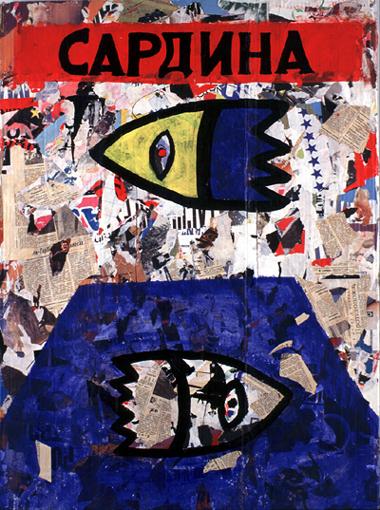 AGUSTIN PAREJO SCHOOL. Capanha, 1985. Papel y pintura acrílica sobre cartón arrugado. 112 X 81 cm
