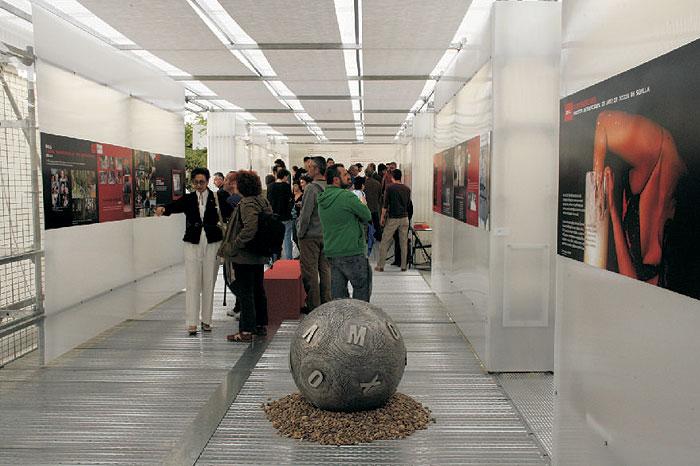 FUERA DE CATÁLOGO, 2006
