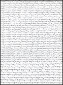 Inmaculada Salinas. Espejo, 2008. Grafito sobre cartulina, 40 piezas de 21,5 x 16 cm [pulsa para ver imagen ampliada]