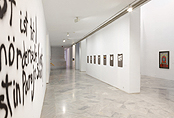 Photographic Tour by the exhibition Agust�n Parejo School