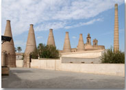 Chimeneas de la antigua F&aacute;brica de lozas de La Cartuja