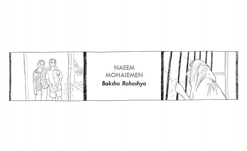 Naeem Mohaiemen. El año 1973 creó muchos problemas para los imperialistas